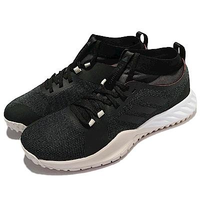 adidas 訓練鞋 CrazyTrain Pro 男鞋