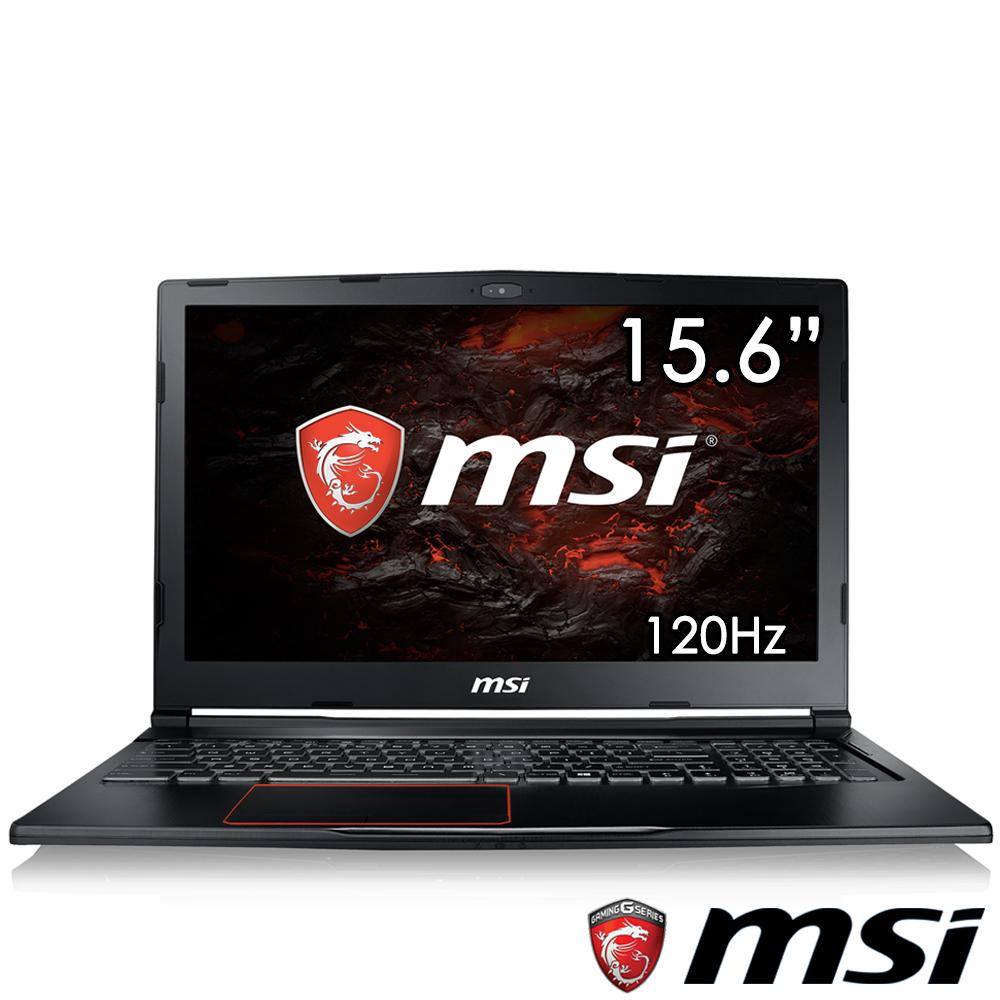 MSI微星 GE63VR-053 15吋電競筆電(i7-7700/GTX1060/256G+1T