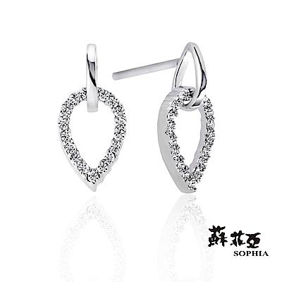 蘇菲亞SOPHIA -露西總重0.15克拉鑽石耳環