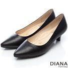 DIANA 漫步雲端焦糖美人C款--素面真皮制鞋-黑