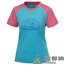 【ATUNAS 歐都納】女款吸濕排汗快乾抗UV短袖T恤 A-T1603W 麻花湖藍