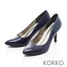 KOKKO- 時髦尖頭菱格壓紋真皮高跟鞋-紐約藍