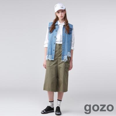 gozo攝影愛好者低檔寬褲 (二色)-動態show