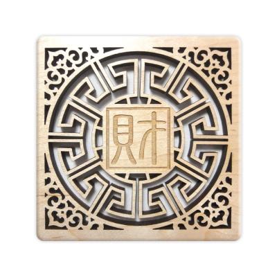 T-Collection - 古典花窗格 楓木 客製化 雕刻杯墊【財】- 雙入
