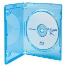 DigiStone 藍光DVD Logo燙銀單片精裝軟盒 (25片)