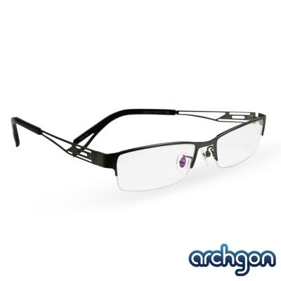 archgon亞齊慷 米蘭設計風-古銅灰 濾藍光眼鏡 (GL-B196-GR)