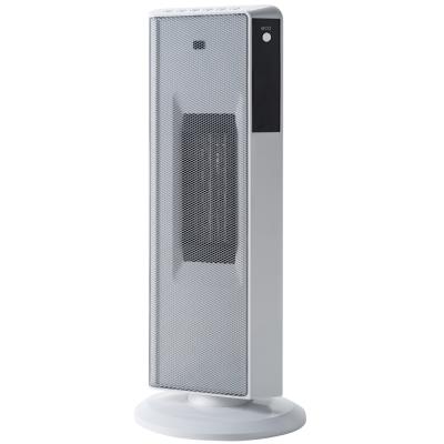 嘉儀陶瓷式電暖器KEP-565W