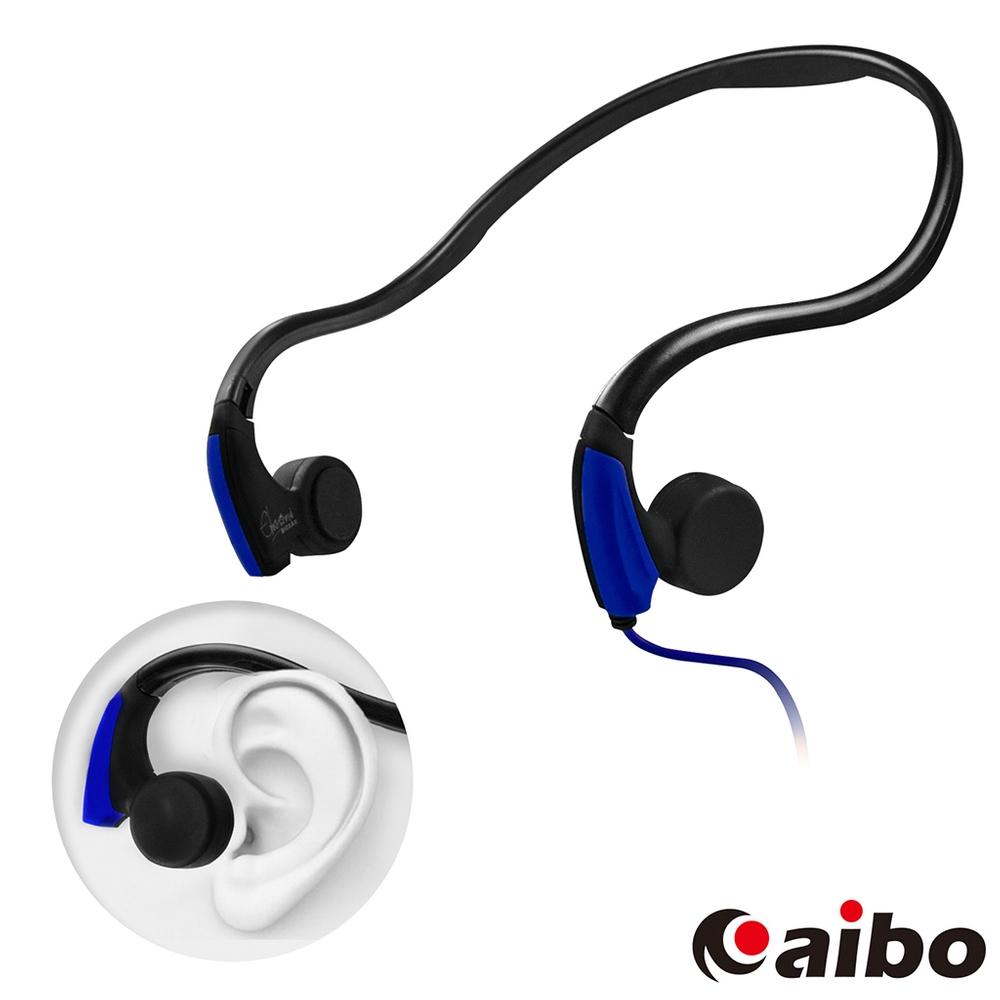 ES-BC900 骨傳導後掛式運動耳機麥克風 product image 1