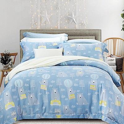 Ania Casa 天絲 TENCEL-雙人鋪棉兩用被套床包四件組- 頑皮寶貝
