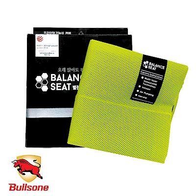 【Bullsone-勁牛王】蜂巢凝膠健康坐墊套M號(綠色)