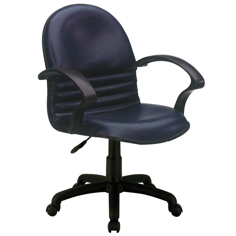 【王爵】皮質低背氣壓辦公椅/電腦椅