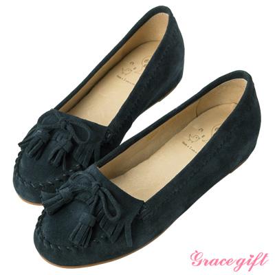 Grace gift-全真皮流蘇內增高莫卡辛鞋 深藍