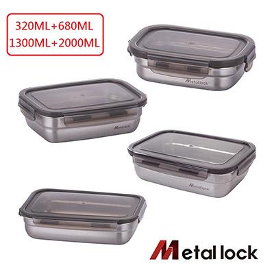 韓國Metal lock 方形不鏽鋼保鮮盒-淺型4入組
