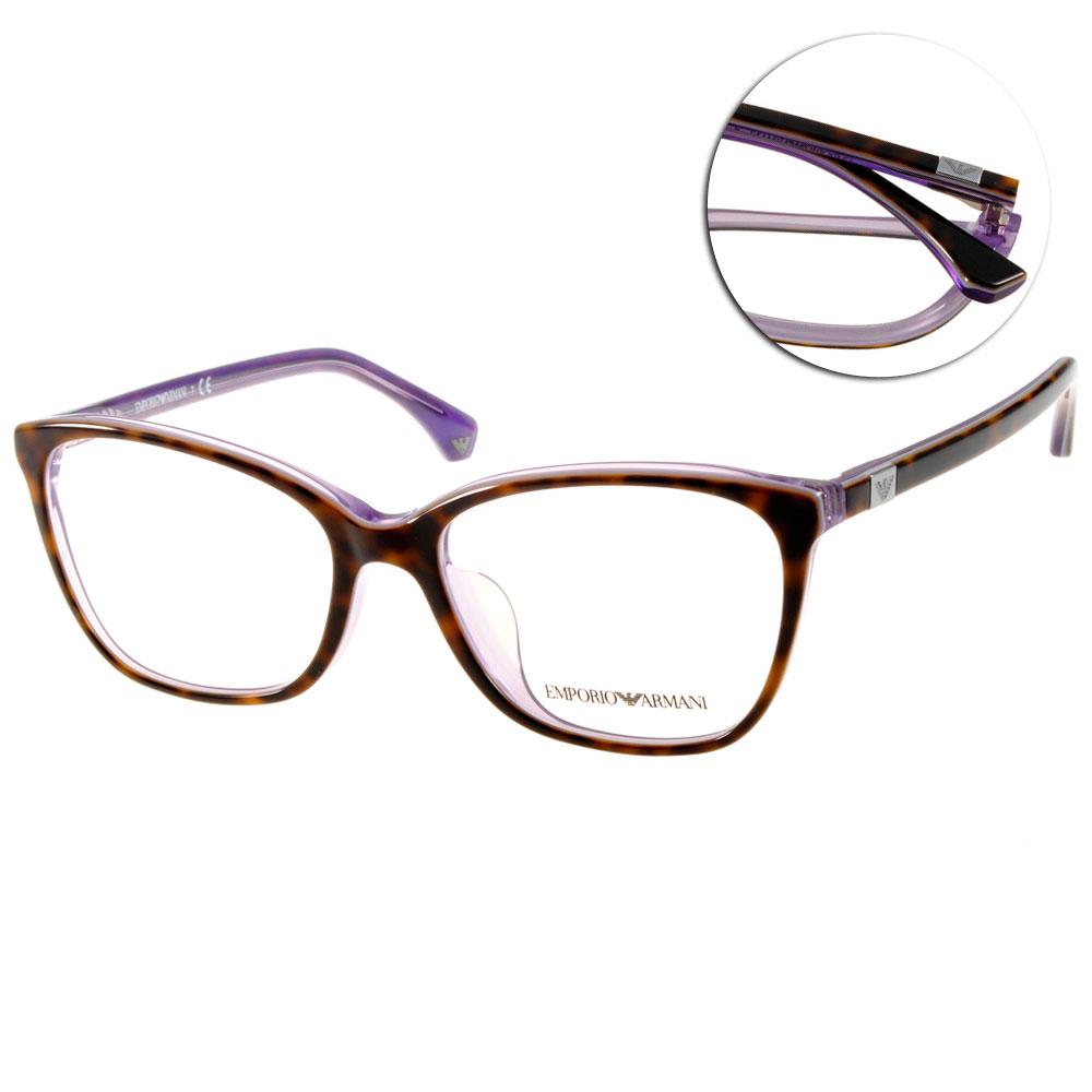 EMPORIO ARMANI眼鏡 義式貓眼/琥珀-紫#EA3053F 5353