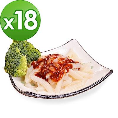 樂活e棧 低卡蒟蒻麵 義大利麵+4醬任選(共18份)