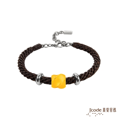 J'code真愛密碼 個性黃金/蠟繩編織男手鍊