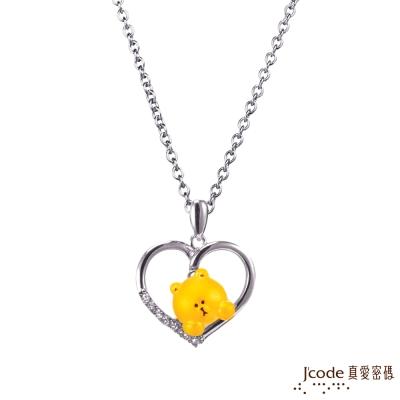 J'code真愛密碼LINE甜蜜熊大黃金/純銀墜子 送白鋼項鍊