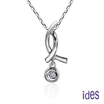 ides愛蒂思鑽石 環抱。輕甜時尚3分美鑽項鍊