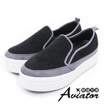 Aviator*韓國空運-正韓製毛料絨鋪棉厚底增高鞋-黑