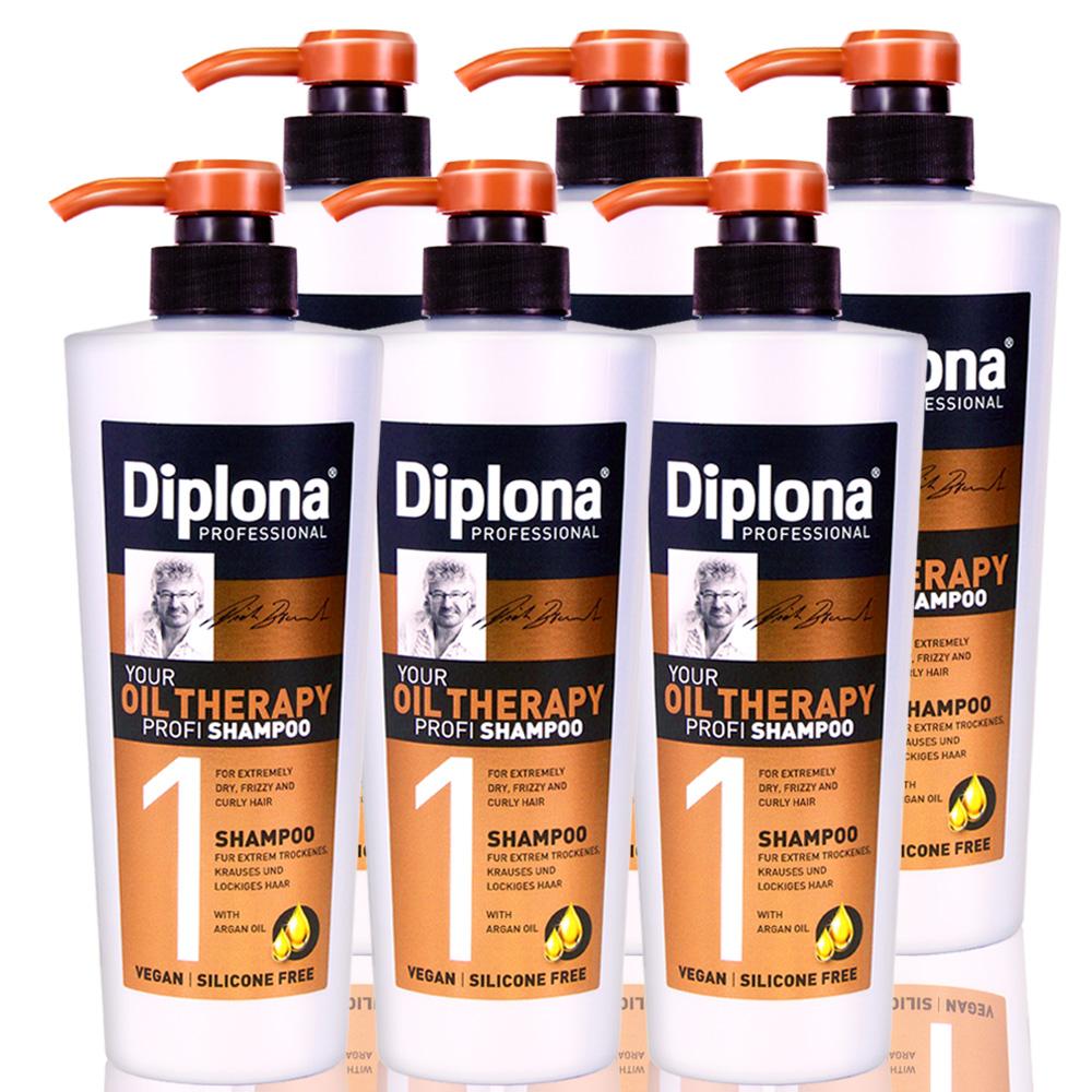 德國Diplona專業級摩洛哥堅果油洗髮乳600ml(超值六入)