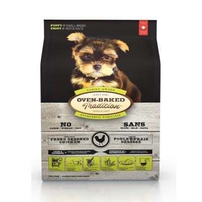 Oven-Baked烘焙客 幼犬 雞肉+鮭魚配方 低溫烘焙 非吃不可 5磅 X 2包