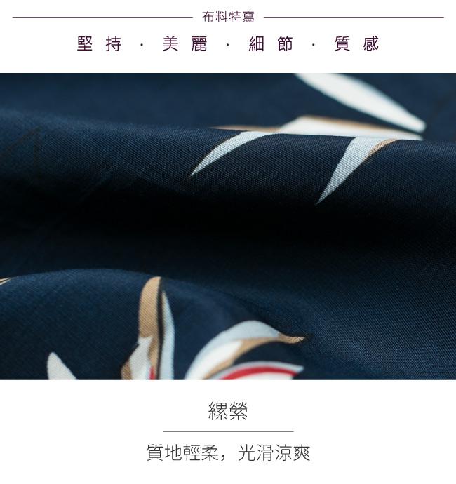 ILEY伊蕾 自然印花長版雪紡上衣(藍)