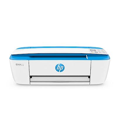HP DeskJet 3720 迷你行動列印噴墨複合機-藍色(Wifi/影印/列印/掃描)