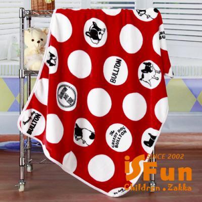 iSFun 點點法鬥 保暖珊瑚絨毛毯 紅100x72cm