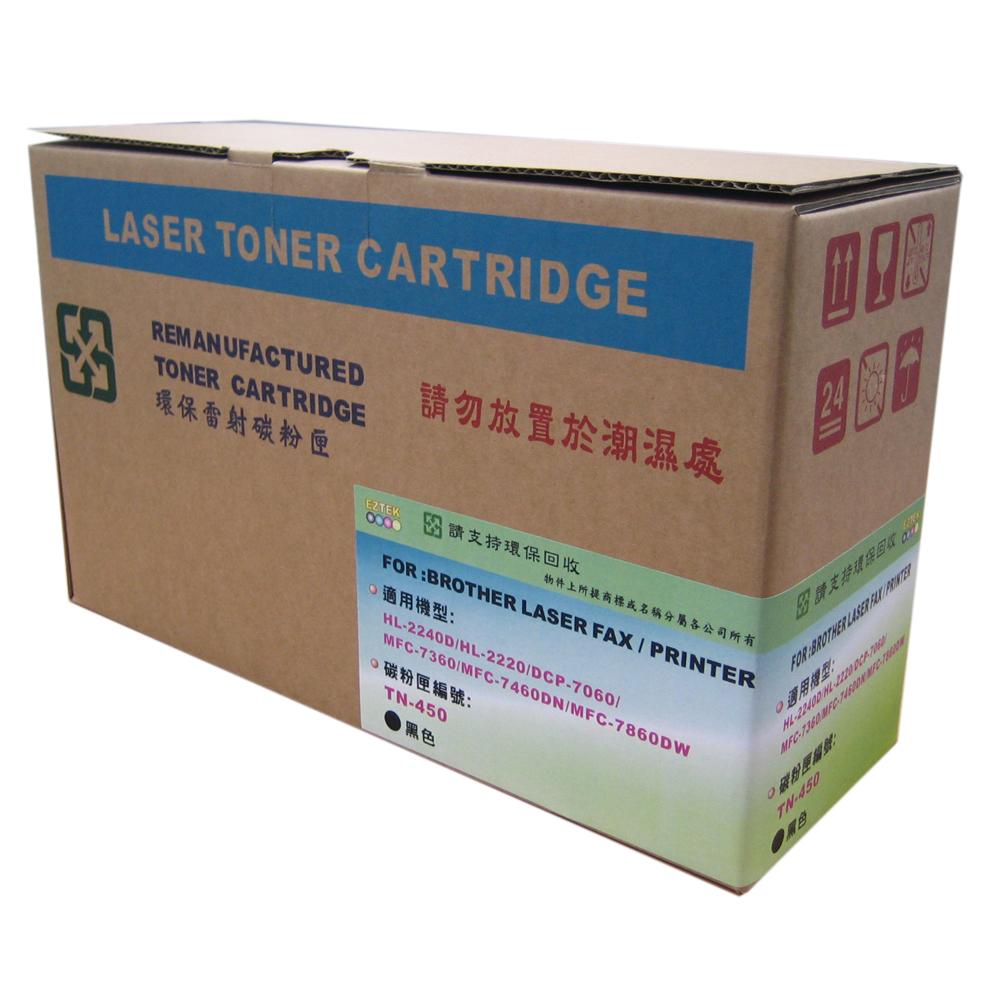 EZTEK BROTHER TN-450 高容量黑色環保碳粉匣