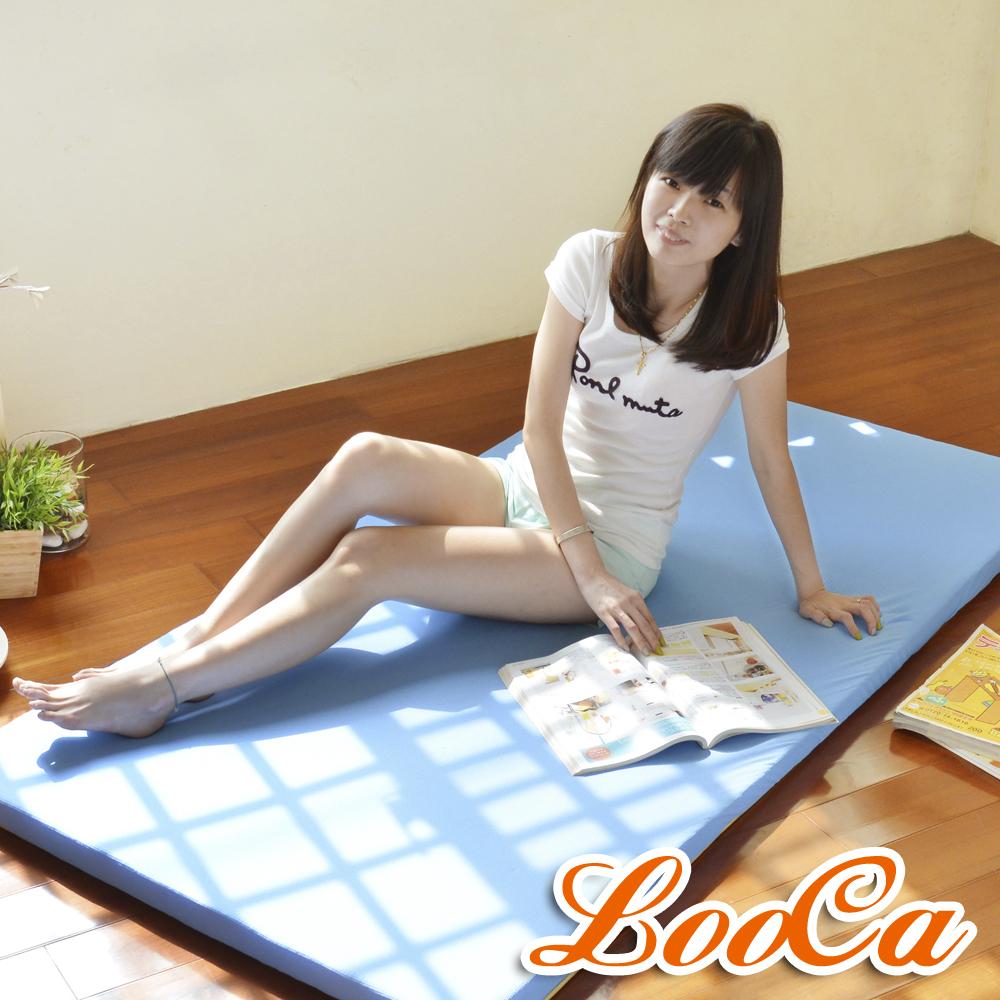 LooCa 美國抗菌5cm大青冬夏兩用床枕被組 單人