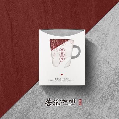 苦花咖啡 台灣高山咖啡-100%純台灣咖啡 耳掛20入(季節限定系列)