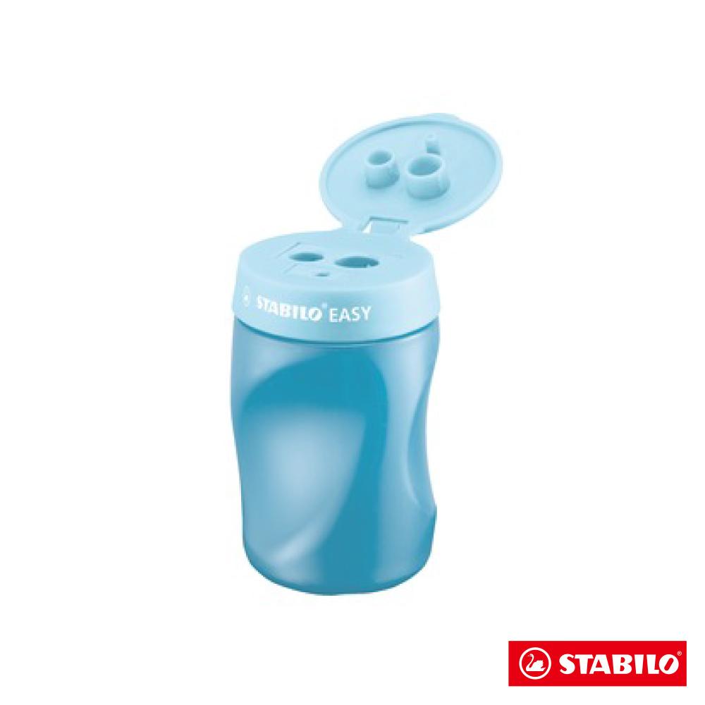 Stabilo 人體工學系 - 3in1人體工學削筆器(右手專用-藍色)