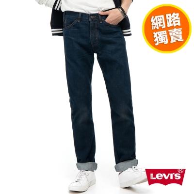 Levis 男款 505C復古直筒小窄管牛仔長褲 復古橘標 硬挺厚磅