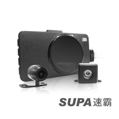 速霸 M560 720P 雙鏡頭 防水防塵 高畫質機車行車記錄器