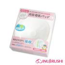 日本犬印-防溢母乳墊