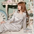 睡衣  氣質美人柔緞睡衣(灰) 艾莉絲美人