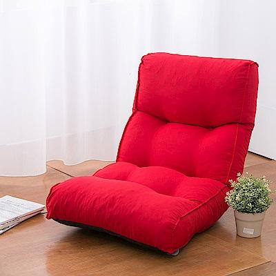 凱堡 胖胖和室椅(兩色可選)
