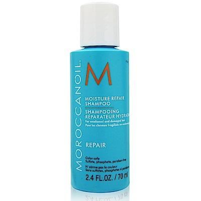 MOROCCANOIL摩洛哥 優油保濕修復洗髮露70ml(機場限定英文版)