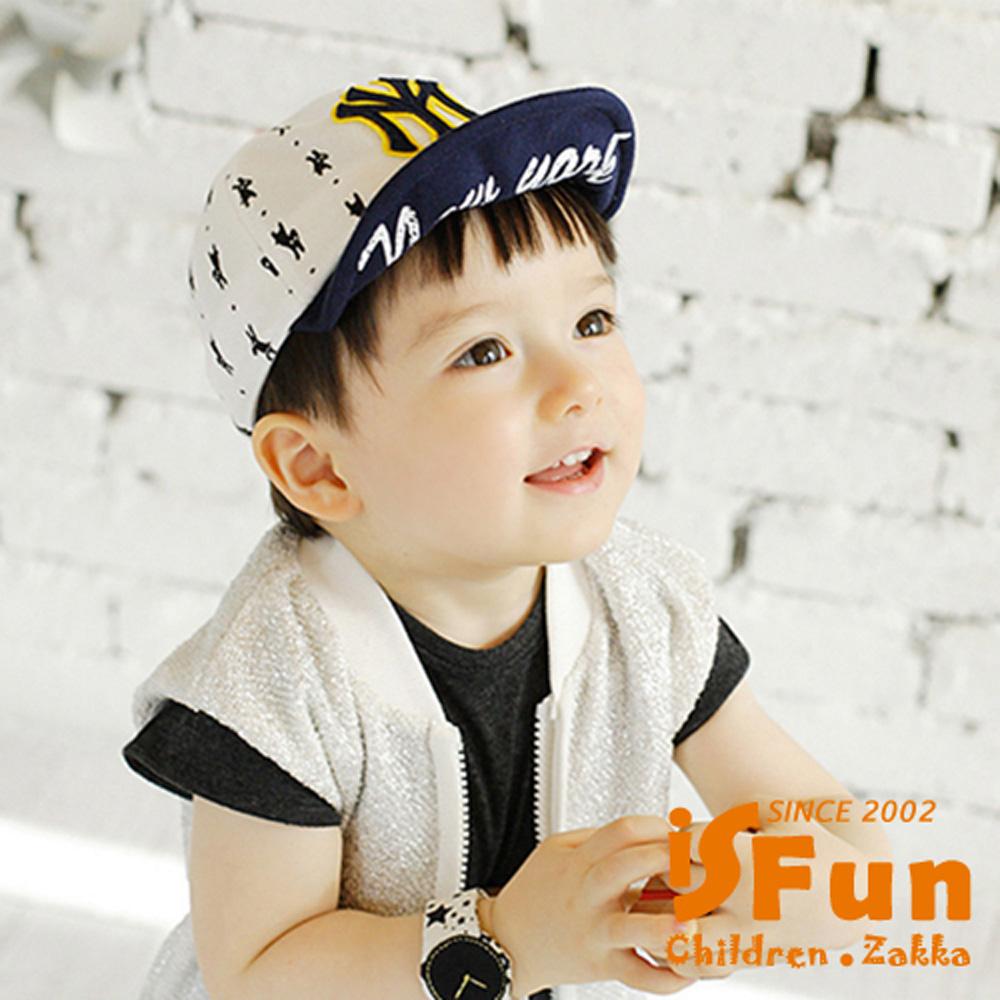 iSFun 雙面英文 NY兒童棒球帽 白