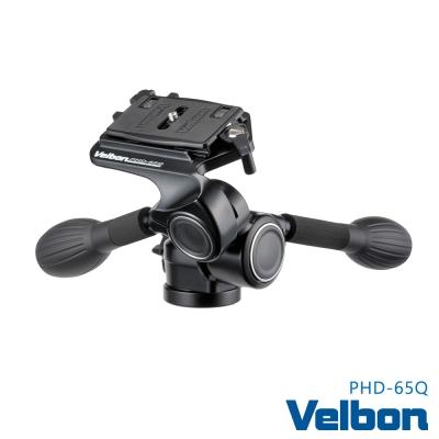 Velbon PHD-65Q 雙握把三向雲台-公司貨