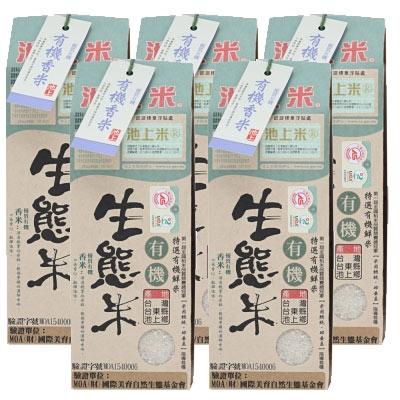 【陳協和池上米】香米(1.5公斤x5包)