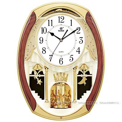 POWER霸王鐘錶-旋轉音樂掛鐘-星座城堡-PW-6229-ARMKS-46CM