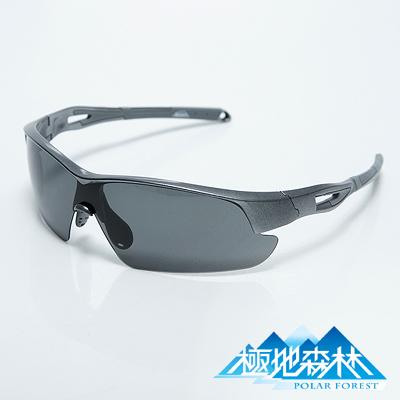 極地森林 深灰色TAC寶麗萊偏光鏡片運動太陽眼鏡(7903)