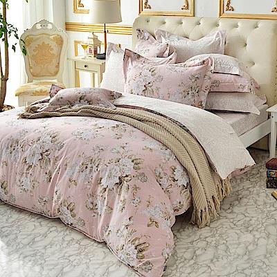 義大利La Belle 雙人純棉防蹣抗菌吸濕排汗兩用被床包組-花戀粉漾