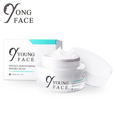 YONG FACE 雅菲思 涵氧賦活乳霜(30ml/瓶)