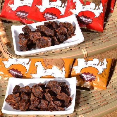 金門高坑 綜合牛肉角隨身包-原味4包+辣味4包(180g/包)