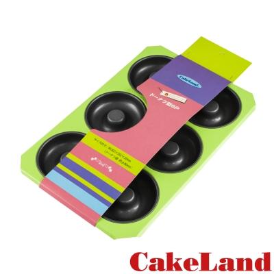 日本CakeLand 六連式甜甜圈不沾蛋糕烤盤(日本製)