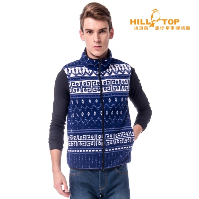 【hilltop山頂鳥】男款吸濕保暖刷毛背心H25M93奶白底/藍印花
