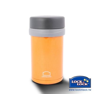 樂扣樂扣 雙層真空不鏽鋼悶燒罐-500ML橘