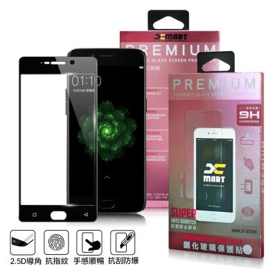 XM OPPO R9s Plus 6吋 超透滿版 2.5D 鋼化玻璃貼-黑色